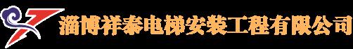广东来德利陶瓷有限公司